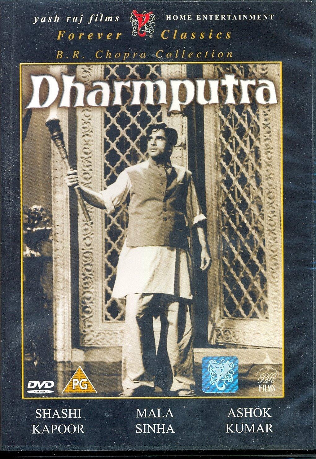 Dharmputra