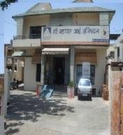 Dr. Agarwal Eye Hospital - C Scheme - Jaipur