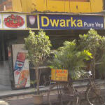 Dwarka Pure Veg - Nerul - Navi Mumbai