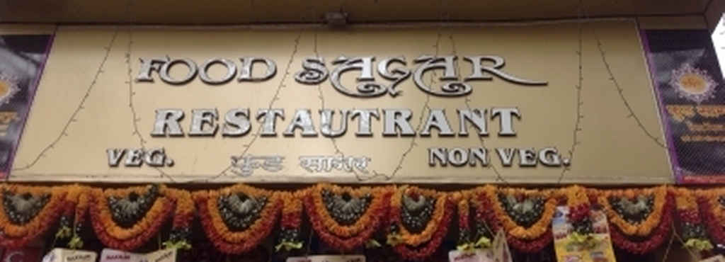 Food Sagar Mulund Menu