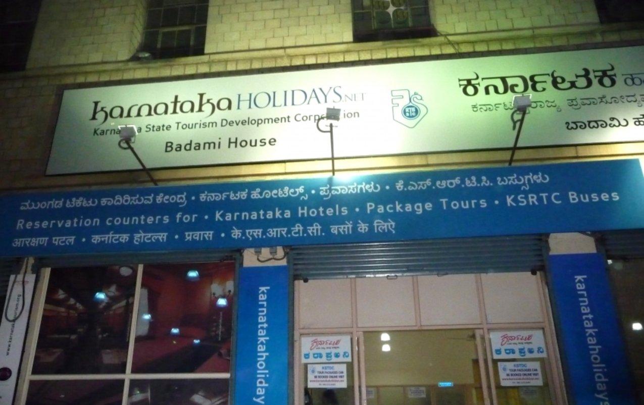 KSTDC Ltd - Badami House - Bangalore