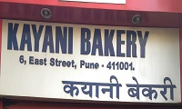 Kayani Bakery - East Street - Pune