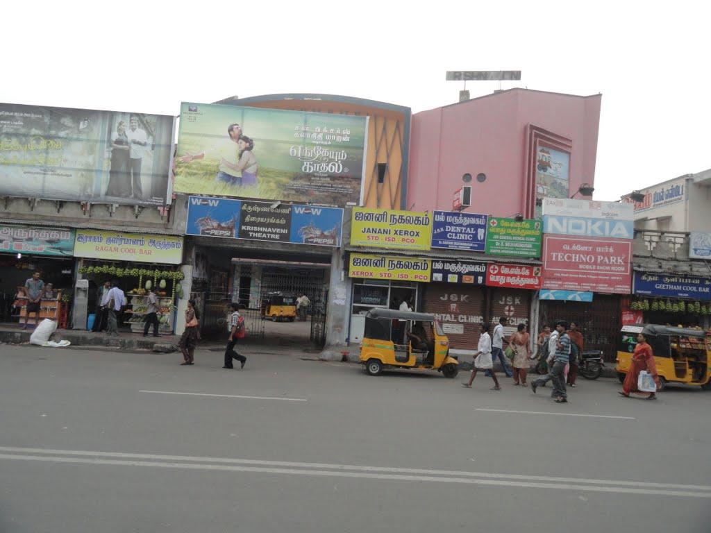 Krishnaveni Theatre - Thyagaraya Nagar - Chennai