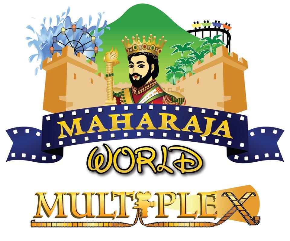 Maharaja Multiplex - Coimbatore