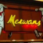 Merwans Cake Shop - Andheri - Mumbai