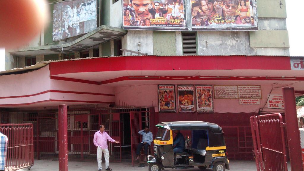 Nandi Cinema - Bandra West - Mumbai