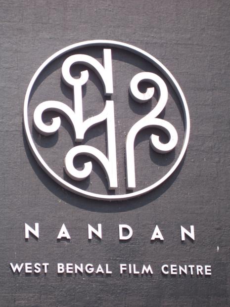 Narayani Cinema - Alambazar - Kolkata