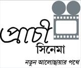 Prachi Cinema - Sealdah - Kolkata
