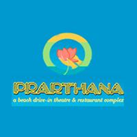 Prarthana Beach Drive In Theatre - Injambakkam - Chennai