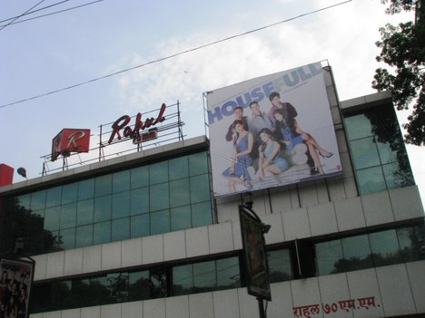 Rahul Theatre - Shivaji Nagar - Pune