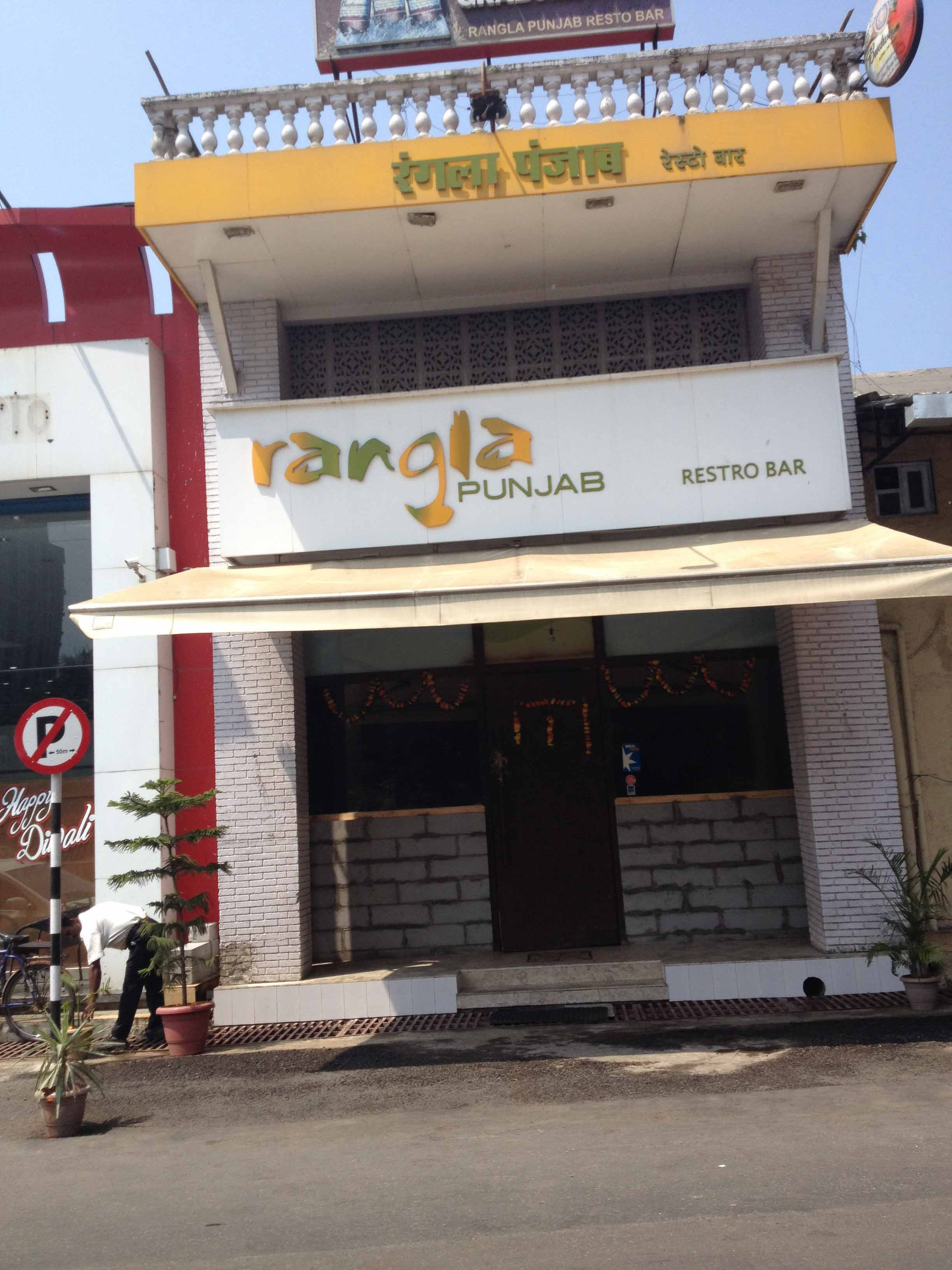 Rangla Punjab - Manpada - Thane