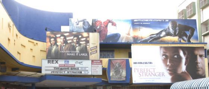 Rex Theatre - Brigade Road - Bangalore