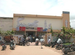Satyam Theatre - Ameerpet - Hyderabad