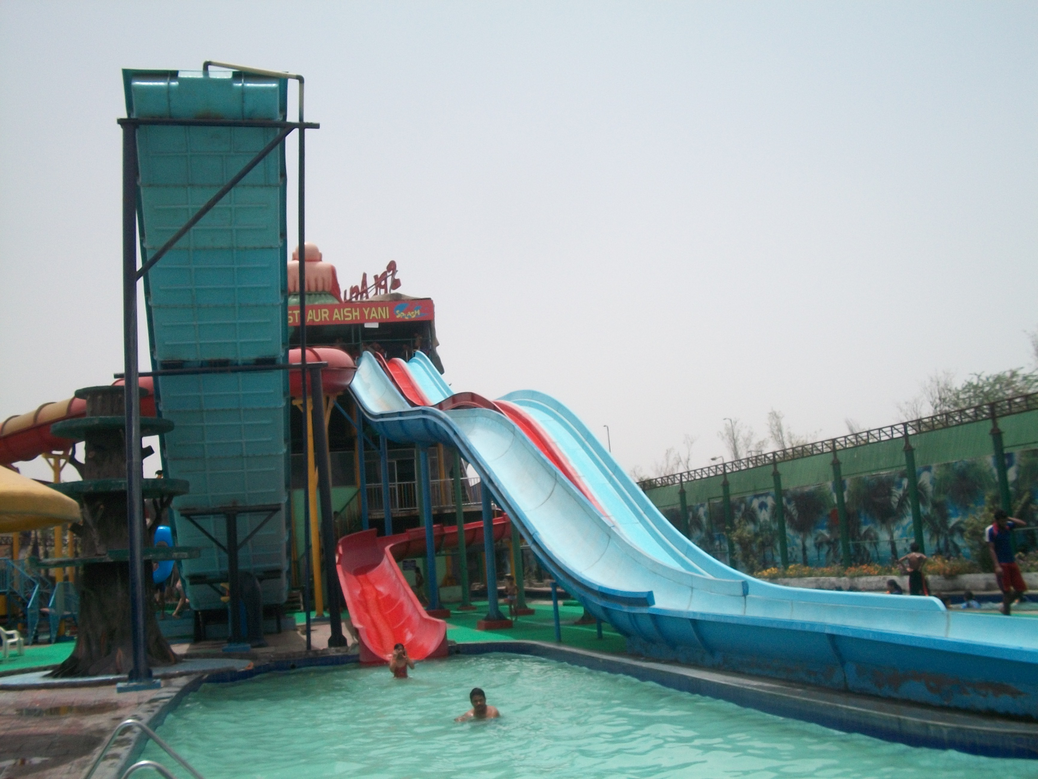 Splash Water Park - Delhi