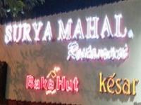 Surya Mahal Restaurant - MI Road - Jaipur