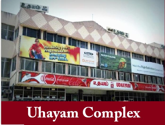 Udhayam Complex - Jafferkhanpet - Chennai