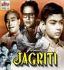 Jagriti - FilmFare Awards 1955
