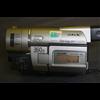 Sony CCD TRV 57E