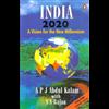 India 2020 - A.P.J. Abdul Kalam