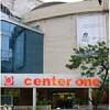 Centre One - Mumbai