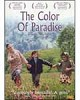 The Color Of Paradise Movie
