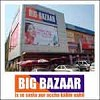 Big Bazar III - Bangalore