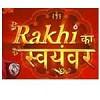 Rakhi Ka Swayamvar