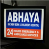 BBC Children's Hospital - Nallakunta - Hyderabad