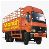 Manish Packers and Movers