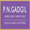 P N Gadgil - Pune