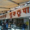 Gurukripa Hotel - Sion - Mumbai