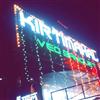 Kirti Mahal Veg Restaurant - Mulund - Mumbai