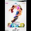 ABCD 2