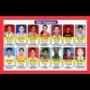 Heavens Coaching Classes - Kandivali - Mumbai