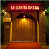 Sai Dariya Dhaba - Malad - Mumbai