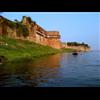 Allahabad Fort - Allahabad