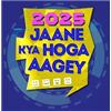2025 Jaane Kya Hoga Aage