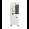 Kenstar 20 Vibrant Personal Cooler