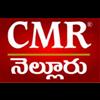 CMR Mall - Nellore