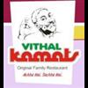 Vithal Kamats - Panchavati - Nashik