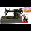 Usha Bandhan Electric Electric Sewing Machine