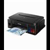 Canon Pixma G2000 Multifunction Colour Inkjet Printer