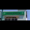 Ambaa Hospitals - Langer House - Hyderabad