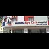 Amma Eye Care Hospital - LB Nagar - Hyderabad