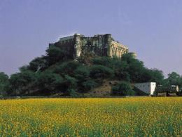 Hill Fort Kesroli